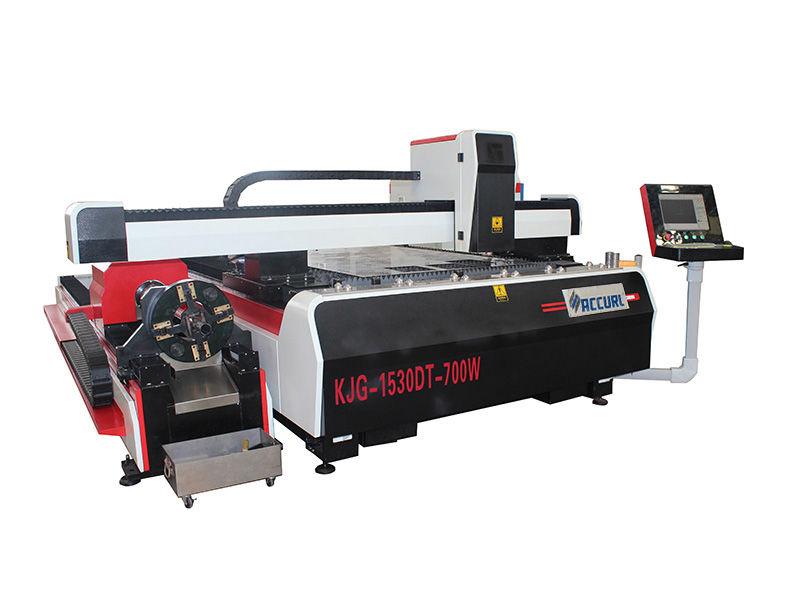 deseño da máquina de corte láser
